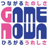 Board Game Publisher: Game Nowa
