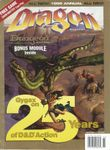 Issue: Dragon Annual 4