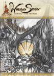 Issue: Wieża Snów (Issue 2 - Summer 2004)