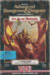 Video Game: Eye of the Beholder