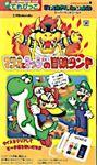 Video Game: Super Mario World Mario to Yoshi no Bōken Land