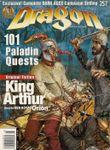 Issue: Dragon (Issue 257 - Mar 1999)