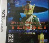 Video Game: Shin Megami Tensei: Strange Journey