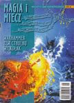Issue: Magia i Miecz (Issue 37 - Jan 1997)