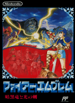 Video Game: Fire Emblem: Shadow Dragon and the Blade of Light