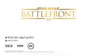 Video Game: Star Wars: Battlefront (2015)
