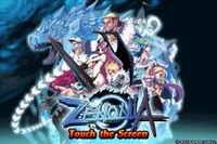 Video Game: Zenonia