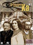 Issue: Vision-Ka (Issue 2 - Printemps 2002)