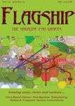 Issue: Flagship (Issue 113 - Apr/May 2005)