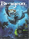 Issue: Dungeon (Issue 40 - Mar 1993)