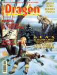 Issue: Dragón (Número 17 - Ene 1995)