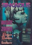 Issue: Sinkadus (Issue 24 - Mar 1990)