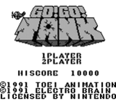 Video Game: Go! Go! Tank!