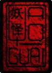 Board Game: Yaoguai