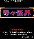 Video Game: KiKi KaiKai