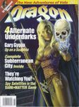 Issue: Dragon (Issue 267 - Jan 2000)