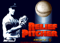 Video Game: Relief Pitcher