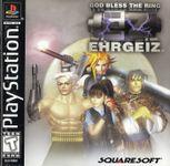 Video Game: Ehrgeiz: God Bless the Ring