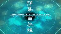 Video Game: Danmaku Unlimited 2