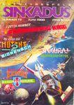 Issue: Sinkadus (Issue 13 - Jun 1988)