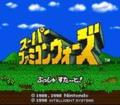 Video Game: Super Famicom Wars