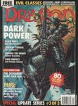 Issue: Dragon (Issue 312 - Oct 2003)