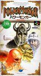 Video Game: Powermonger