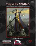 RPG Item: Way of the Yakuza