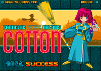 Video Game: Cotton: Fantastic Night Dreams
