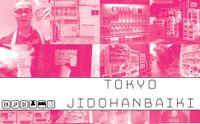 Board Game: TOKYO JIDOHANBAIKI