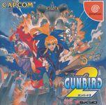 Video Game: Gunbird 2