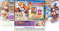 Video Game: Kamihime PROJECT R