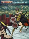 RPG Item: Το βιβλίο των παικτών