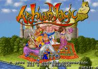 Video Game: Arabian Magic