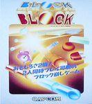 Video Game: Block Block