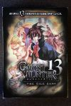 Board Game: Ghost Hunter 13: The Tile Game