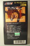 Board Game: Neon Genesis Evangelion: The Card Game