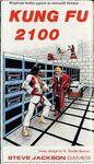 Board Game: Kung Fu 2100