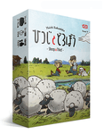 Board Game: Sheep & Thief