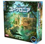 Board Game: Uchronia