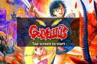 Video Game: Golvellius