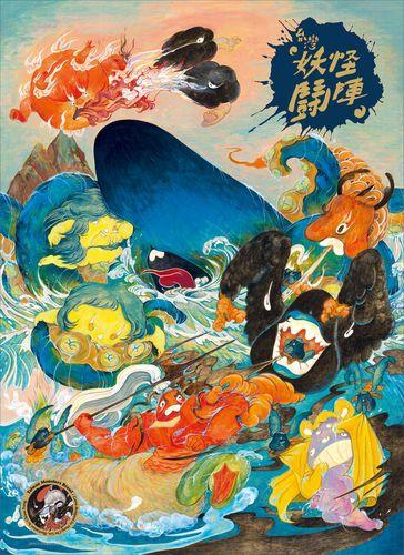 Board Game: Taiwan Monsters Brawl