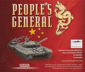 Video Game: People's General