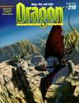 Issue: Dragon (Issue 218 - Jun 1995)