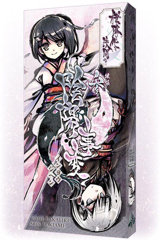 Sakura Arms: Inyou Jihen