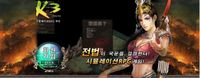 Video Game: K3 Online