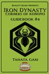 RPG Item: Iron Dynasty Guidebook #4: Tahata Gaki