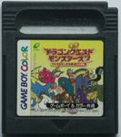 Video Game: Dragon Warrior Monsters 2
