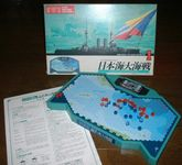 Board Game: Epoch Wargame Electronics #1: The Battle In the Japan Sea