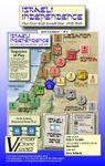Board Game: Israeli Independence: The First Arab-Israeli War